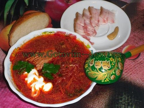 украинский красный борщ готовим дома