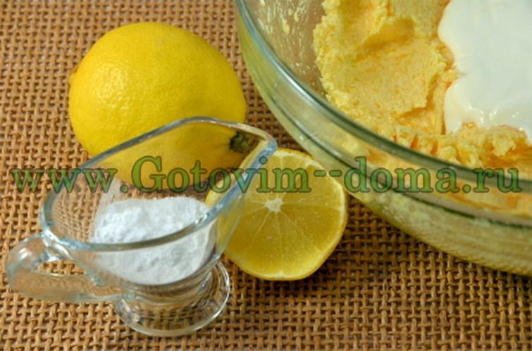 Добавляем лимонный сок, гасим соду Готовим дома