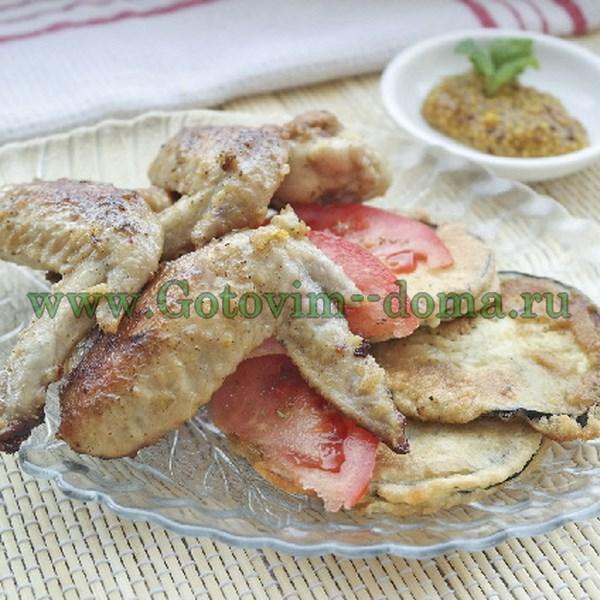 Куриные крылышки по-румынски с лепешками из баклажана Готовим дома