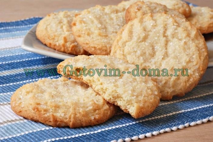 Рассыпчатое песочное печенье готовим дома